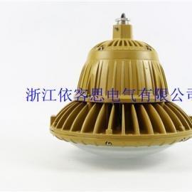 化学品仓库BAD63防爆LED照明灯
