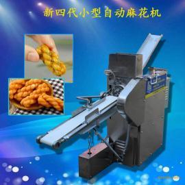 全自动小型新款四代油淋型麻花机 致富创业专用机