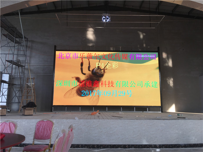 专业酒店宴会厅会议室高清LED电子大屏幕安装厂家