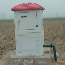 室外射频卡灌溉控制装置