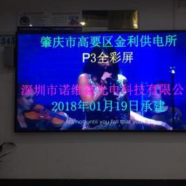 黑色边框挂墙P4全彩LED电子显示屏价格