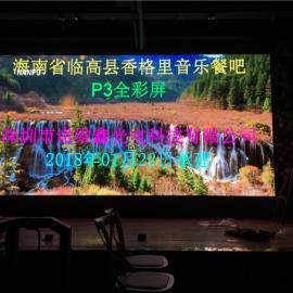 嵌墙无缝拼接多画面显示P3LED全彩大屏幕厂家价格