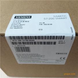 正品 西门子PLC S7-200 SMART ST40 6ES7 288-1ST40-0AA0