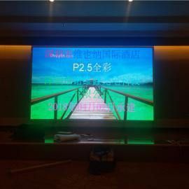 维也纳酒店安装开会高清LED电子屏包安装什么价格