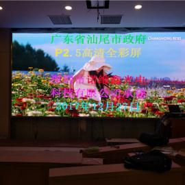 P2.5高清LED显示屏安装在会议室多少钱一平方米