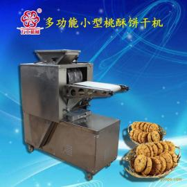 万工新款小型桃酥饼干机多少钱一台 创业用小型酥饼机价格
