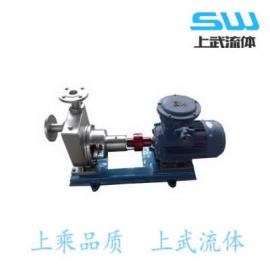 FB1型化工自吸泵 不锈钢化工自吸泵 耐腐蚀自吸泵