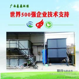 50/100/200/500立方制药厂污水处理设备寿命长无需反冲洗