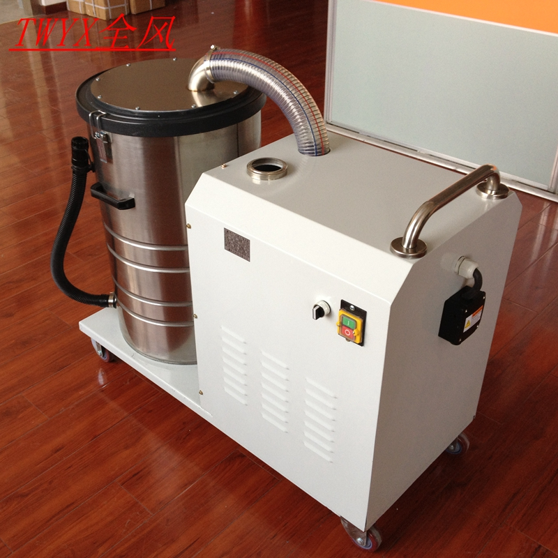 吸颗粒料专用强力吸尘器