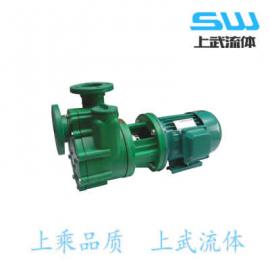 耐腐�g增��聚丙烯自吸泵 增��塑料自吸泵 耐腐�g化工自吸泵
