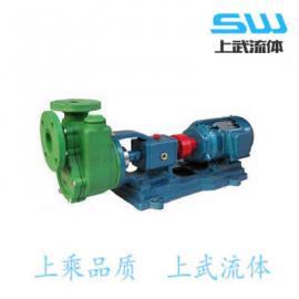 FPZ型耐腐蚀自吸泵 FPZ型聚丙烯塑料自吸泵 联轴式自吸泵
