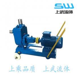 卫生级自吸离心泵 食品级自吸离心泵 食用级自吸泵