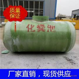 耐老化化粪池粪便机械缠绕玻璃钢化粪池污水处理地埋式