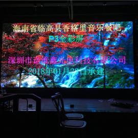 舞台背景18平米P4LED显示屏要多少钱