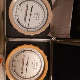 定制DYM3空盒气压计