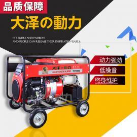 300A氩弧焊接汽油发电电焊机