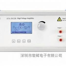 高压放大器ATA-2022H深圳代理商