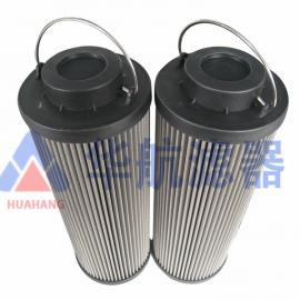 华航厂家供应替代HYDAC滤芯系列 1300R020BN3HC 贺德克油滤芯