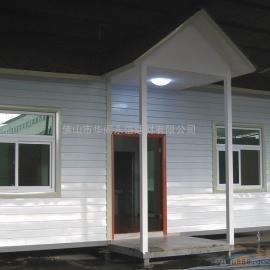 轻钢别墅美好,轻钢别墅厂直销轻钢别墅集成房屋钢结构装配