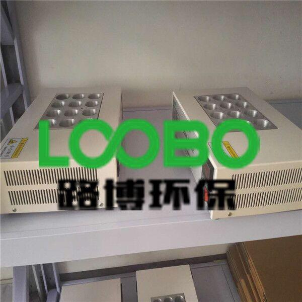环保医疗卫生污水检测部门直供LB-901A COD恒温加热器