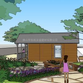 别墅设计,集成房屋设计生产,轻钢别墅价格美好,每平方米造价便