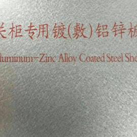 酒钢DX51D+AZ镀铝锌板规格齐全品质价优