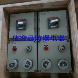 油罐区防爆检修电源插座箱