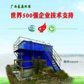一体污水处理设备处理各类工业废水达到国家排放标准