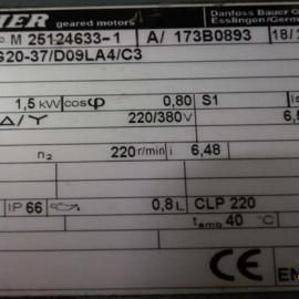 LENZE 制动器 BFK457 14N 180VDC 60Nm D100