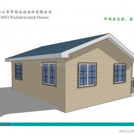 承接景区度假轻钢别墅设计,生产轻钢别墅价格美好厂家直销