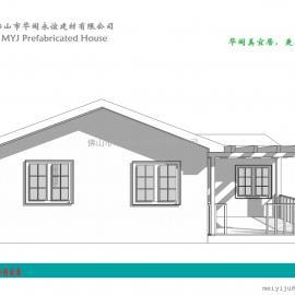 轻钢别墅厂家设计生产各种轻钢别墅,接景区度假村工程