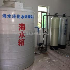 珠海海水淡化处理设备―25吨海水淡化设备