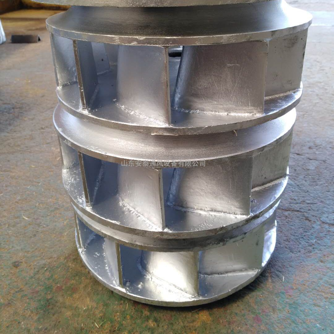 定制铝叶轮 塑料风机叶轮 不锈钢风机叶轮 专业定制