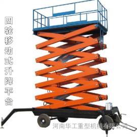 全自动液压提升机 升降平台货梯 SJY型 工地施工专用