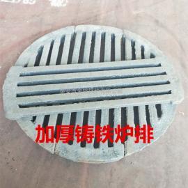 销售锅炉炉排 加厚铸铁炉排 炉箅子 圆形炉排 原厂铸造