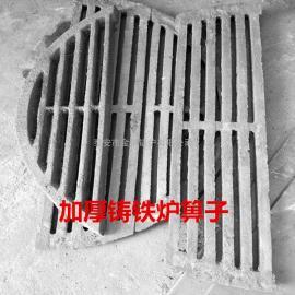 长期供应圆炉排锅炉炉排炉箅子铸铁炉排炉条锅炉配件
