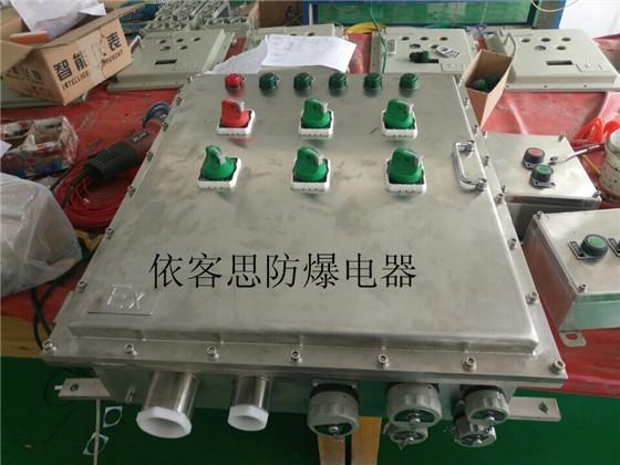 不锈钢防爆检修插座箱BXS-5K