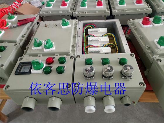 BXX-6K防爆插座箱非标定做