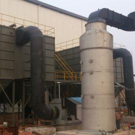 不锈钢脱硫塔,静电除尘设备。。