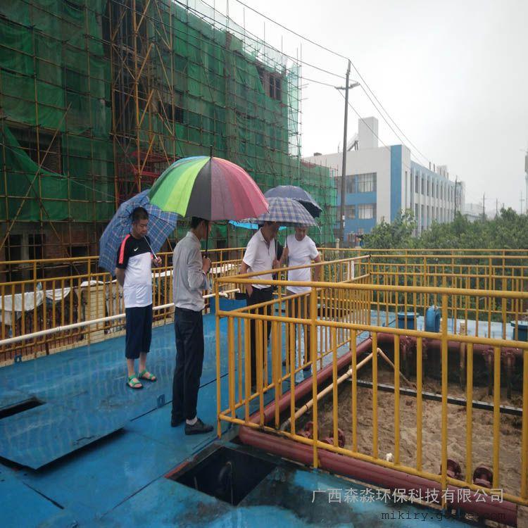 30000T/D市政污水一体化污水处理设备委托运营