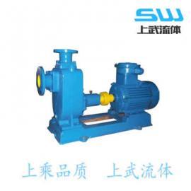 自吸式防爆清水泵 自吸防爆水泵 隔爆自吸泵