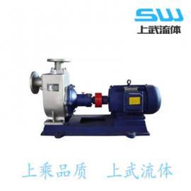 不�P�清水自吸泵 耐腐�gZX型自吸泵