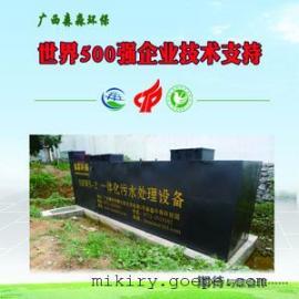 桂林地埋式一体化污水处理 柳州热卖