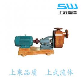 玻璃钢耐腐蚀自吸泵 ZWS型水泵