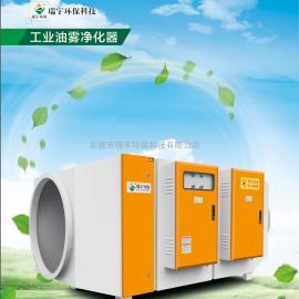 15000风量工业废气净化器塑胶废气粉尘过滤设备厂家直销