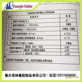 丁基橡胶腻子止水带宁波市厂家
