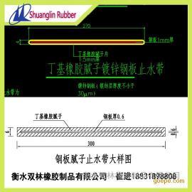 反应性丁基橡胶腻子钢板止水带厂家价格