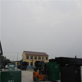 WSZ-10地埋式一体化污水处理装置