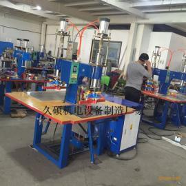 质优价诚高周波皮革压标机 高频压花机 皮革立体压花压标机工厂