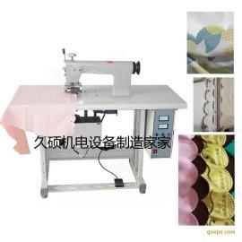 自产自销现货化纤面料压花边机 布料滚切机 台布桌布压花边机